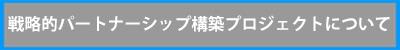 http://www.u-tokyo.ac.jp/res02/sp-uni.html