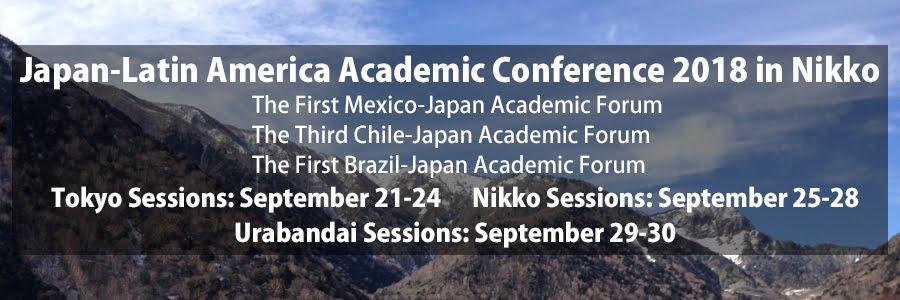 http://www.en.lainac.c.u-tokyo.ac.jp/research/conference/forum2018