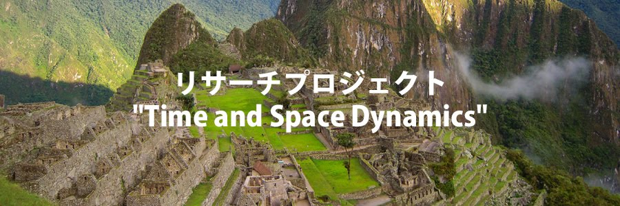 """Research Project """"Time and Space Dynamics(タイトル日本語にする?)"""