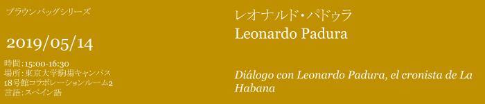 http://www.en.lainac.c.u-tokyo.ac.jp/research/brownbag/036